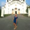 Picture of Sandra Rodic